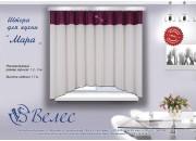 Мара - штора для кухни