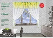 Ариша комплект штор для кухни